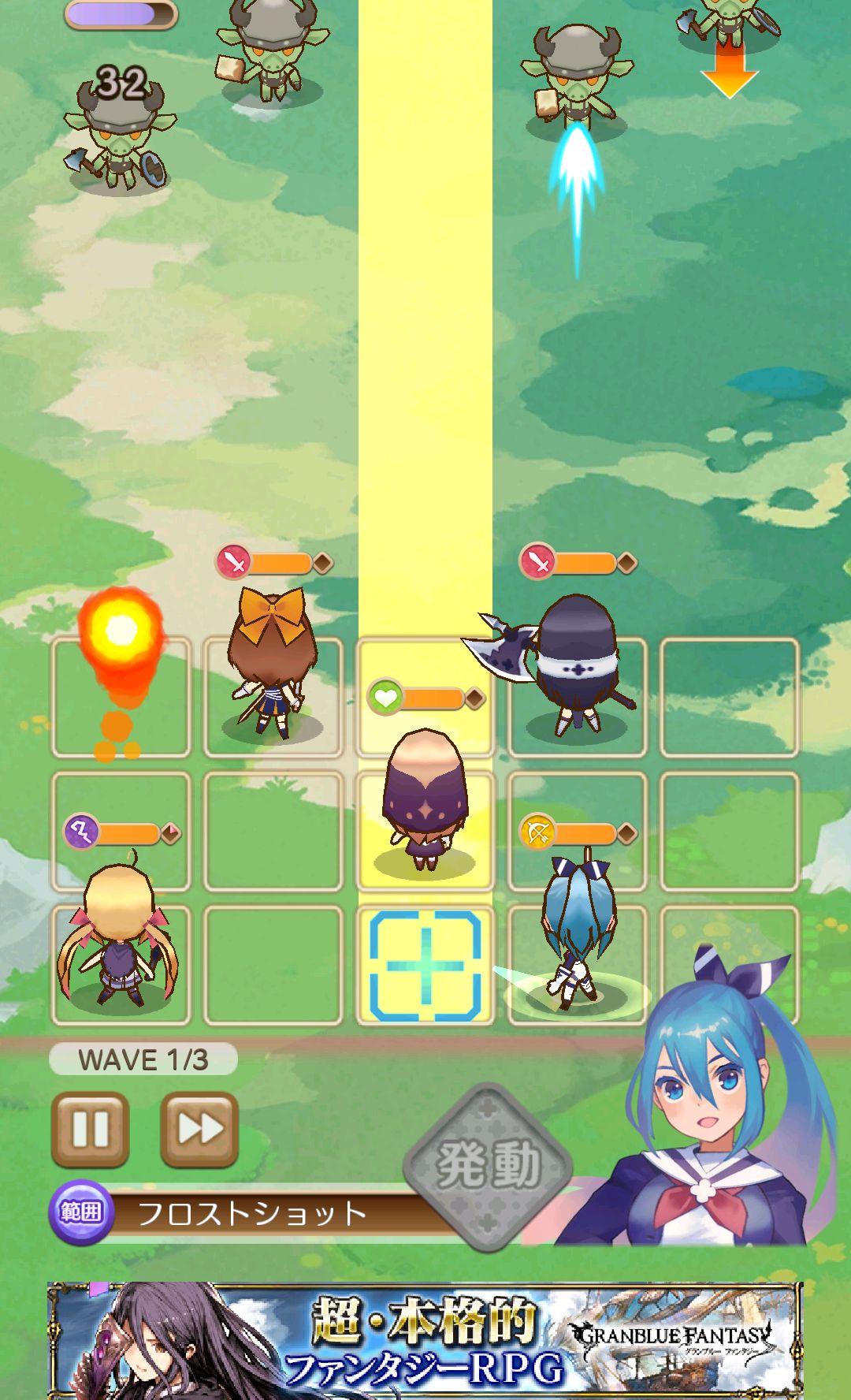 戦姫物語 androidアプリスクリーンショット1