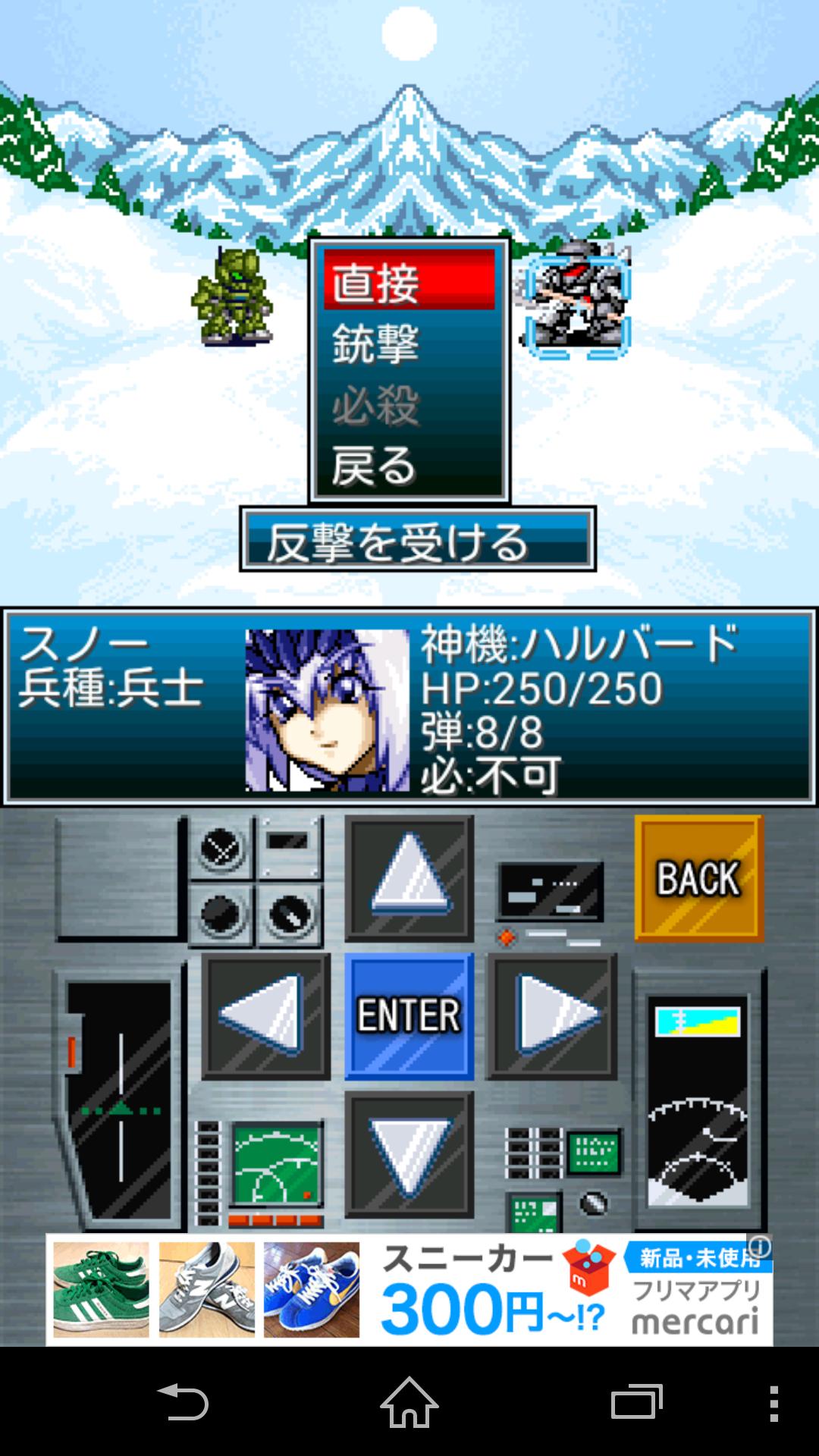 創世龍戦記ジェノガルド androidアプリスクリーンショット1