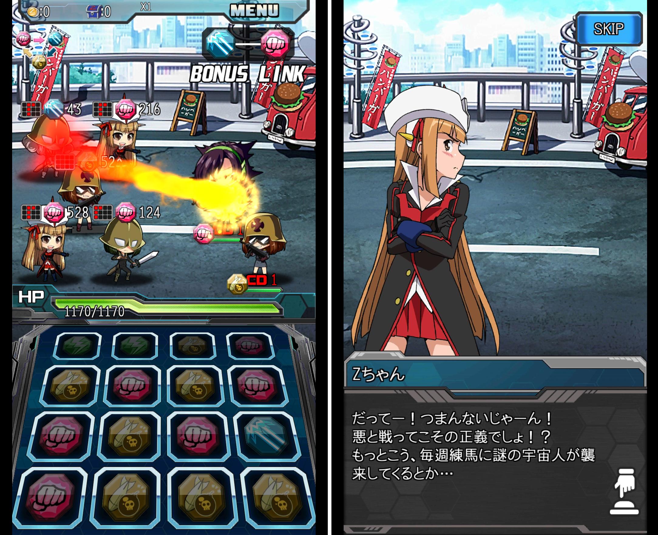 ロボットガールズZ フルボッコバトル androidアプリスクリーンショット1