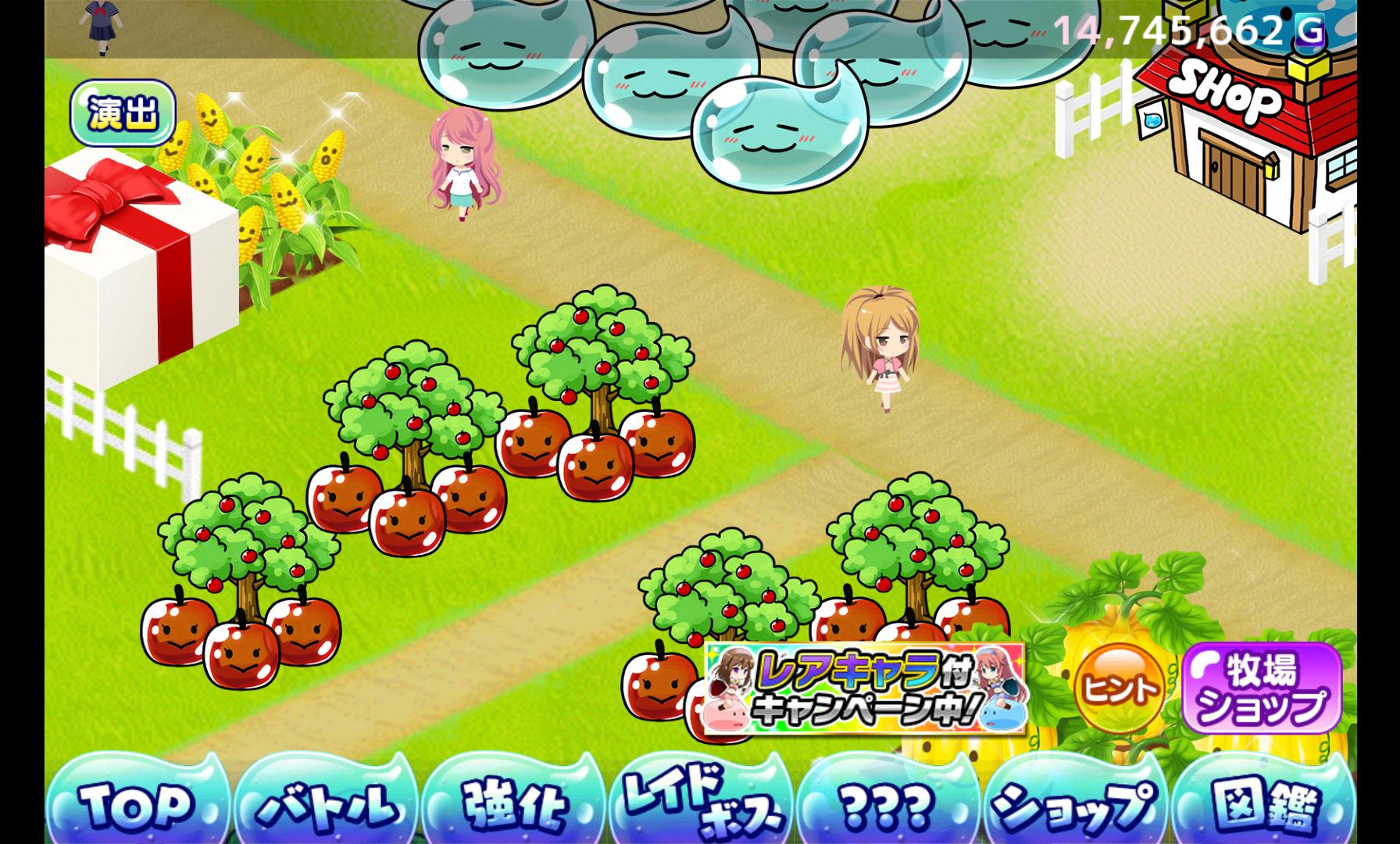 ぷるぷるスライム牧場 androidアプリスクリーンショット1