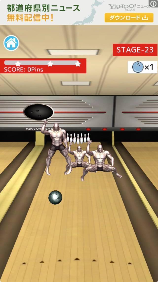 ダニエル!ここはボウリング場よ! androidアプリスクリーンショット3