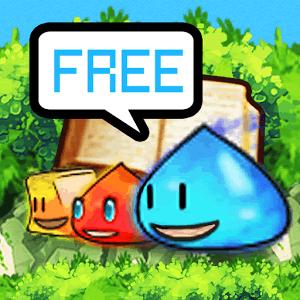 ダンジョン999F(Free)