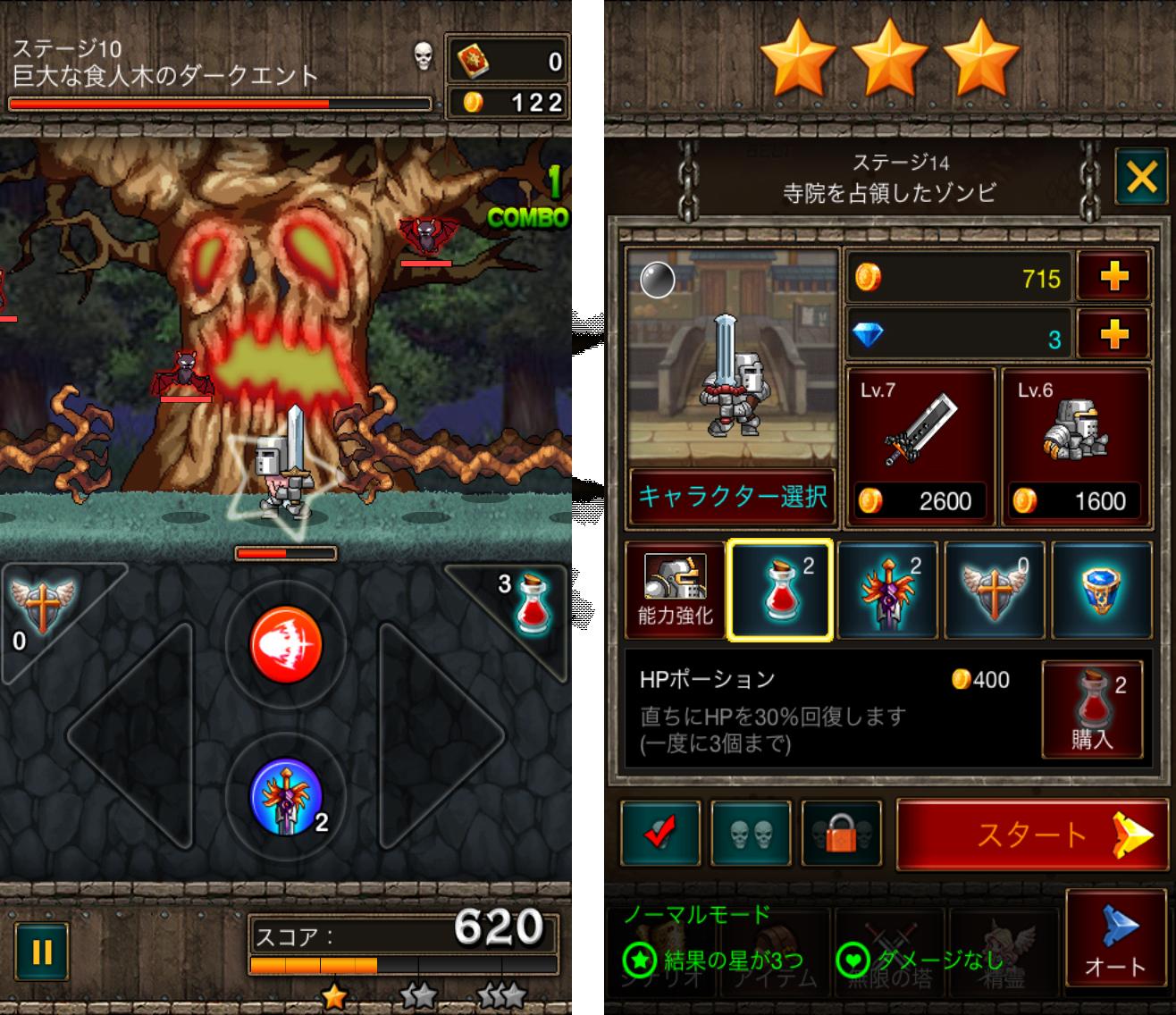 無限∞戦士(アンリミテッドヒーロー) androidアプリスクリーンショット1