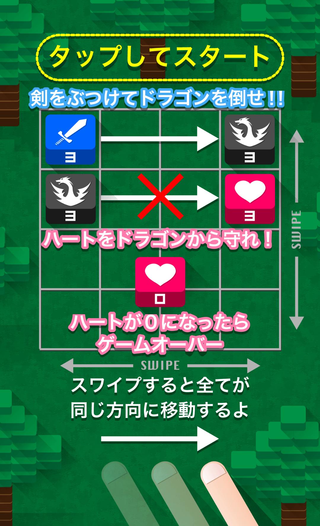 androidアプリ ソード&ドラゴン攻略スクリーンショット2
