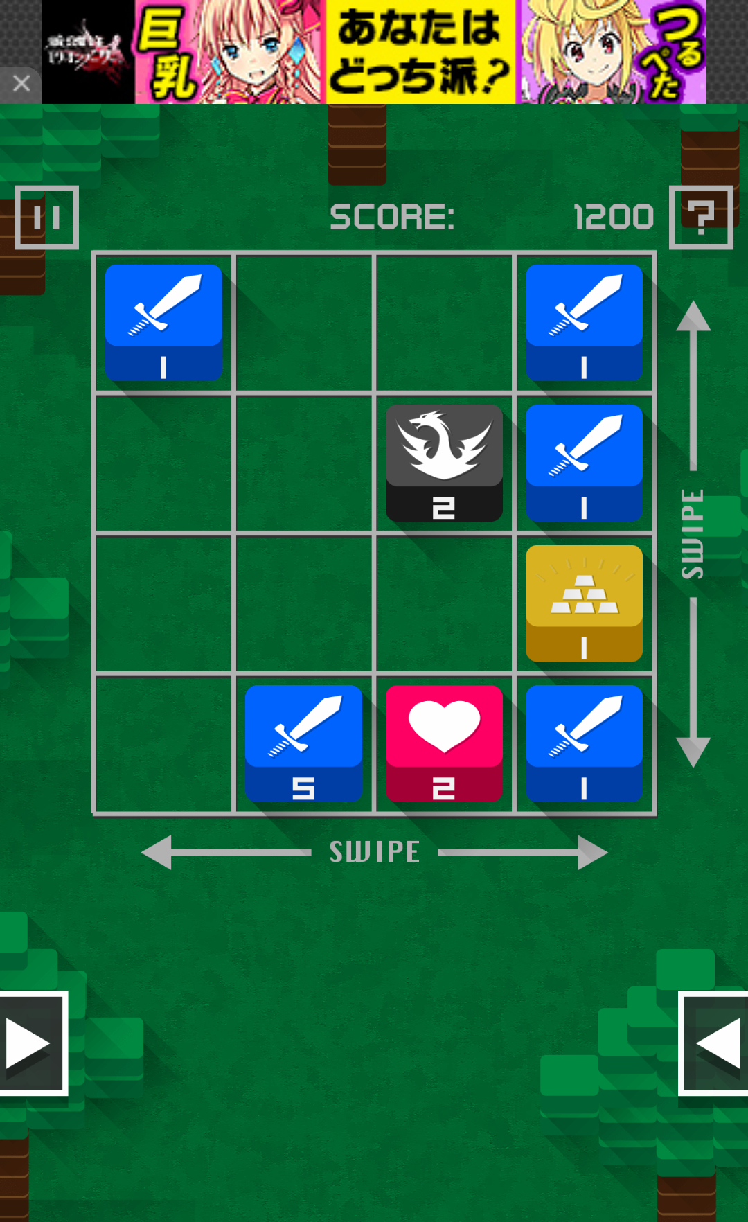 androidアプリ ソード&ドラゴン攻略スクリーンショット4