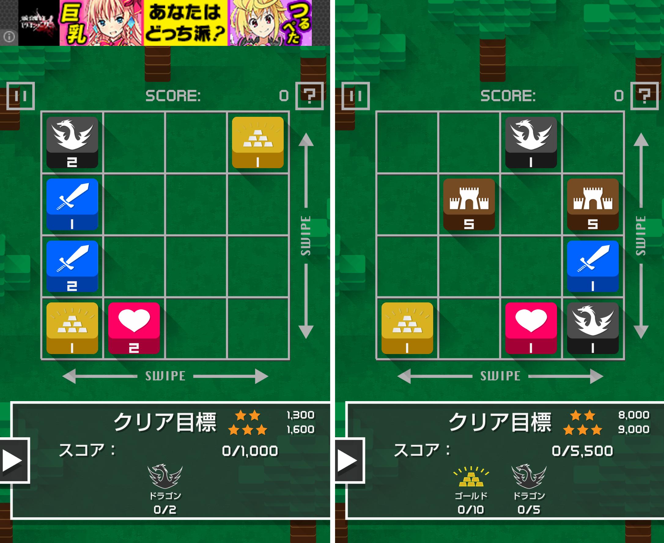 ソード&ドラゴン androidアプリスクリーンショット1