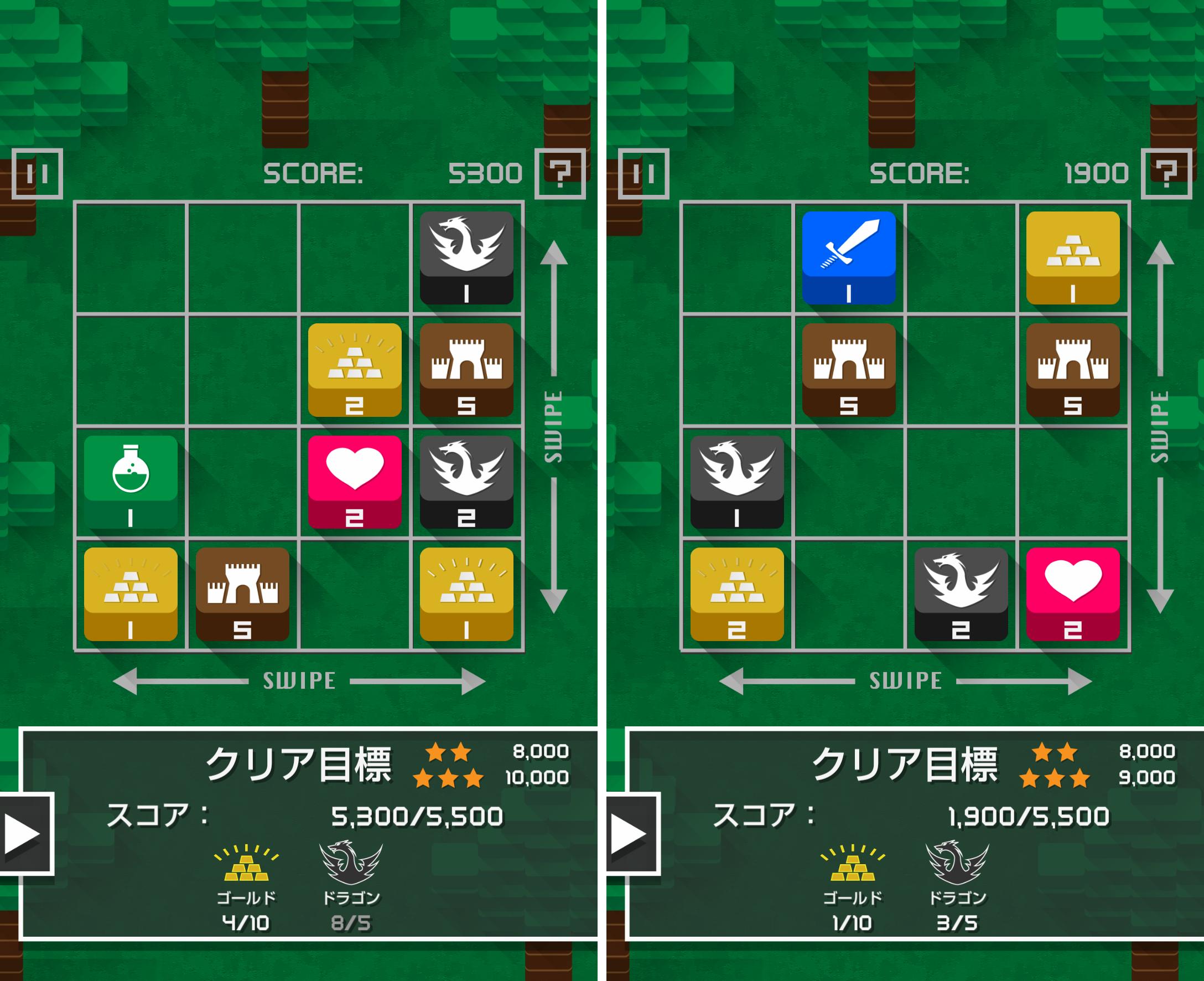 ソード&ドラゴン androidアプリスクリーンショット3