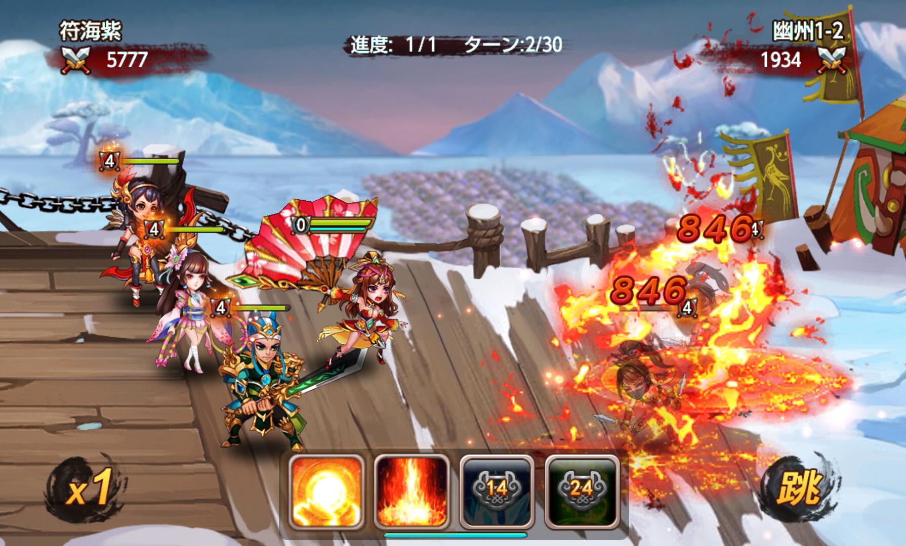 乱闘三国ー戦国武将が大乱入 androidアプリスクリーンショット1