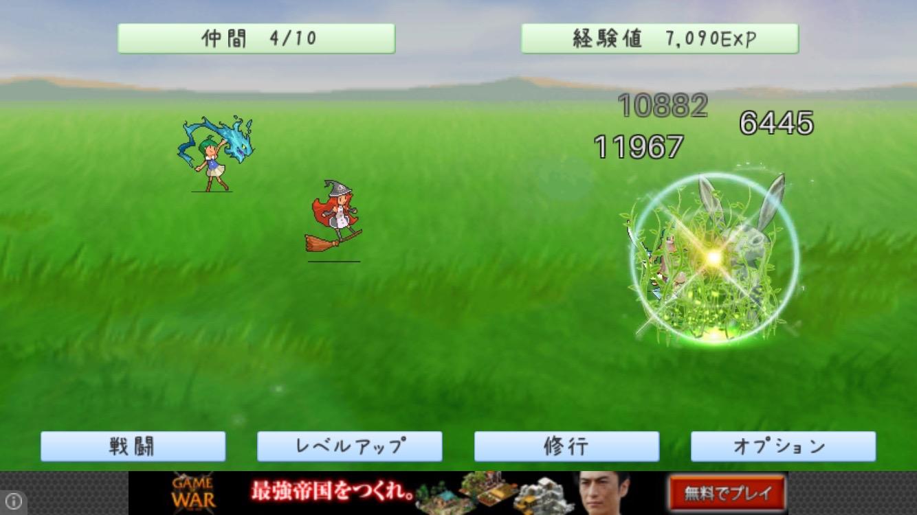 モンスターラッシュ! -世界を救う?放置育成RPG- androidアプリスクリーンショット1