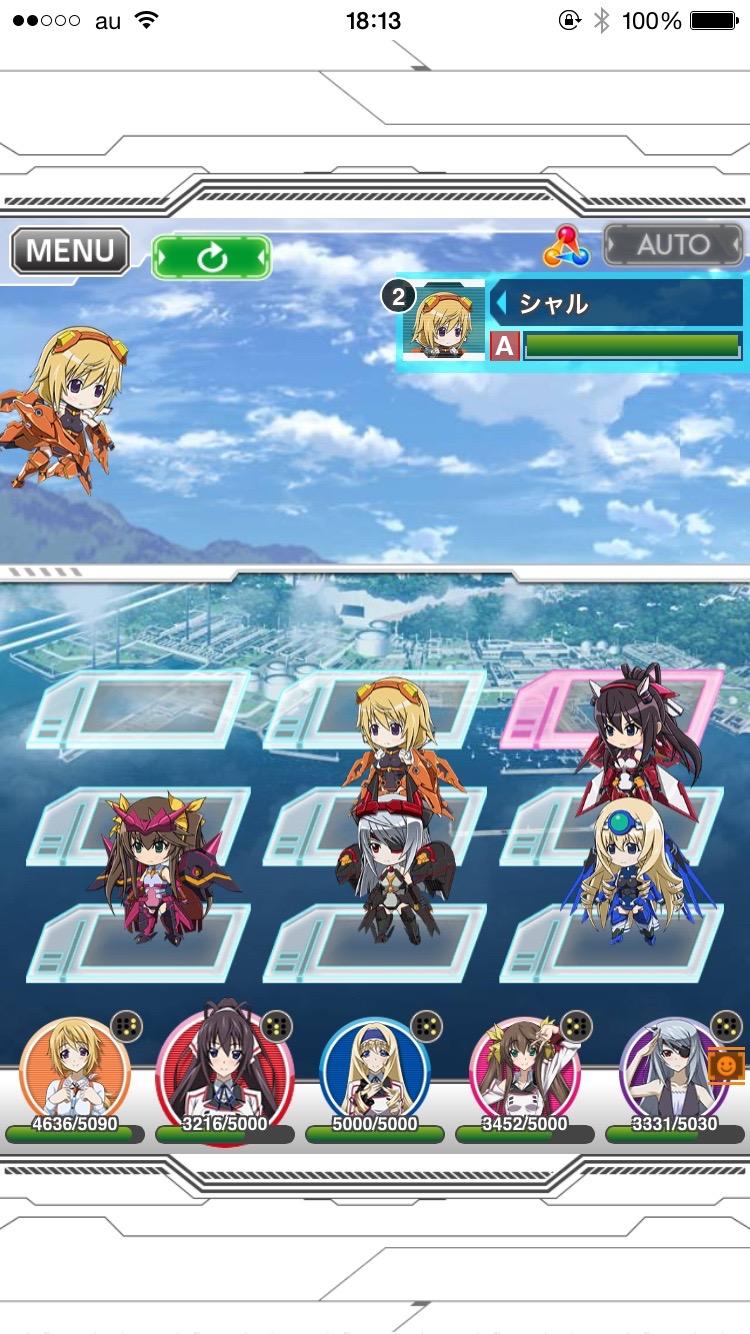 androidアプリ IS〜ブレイジング・メモリー〜攻略スクリーンショット4