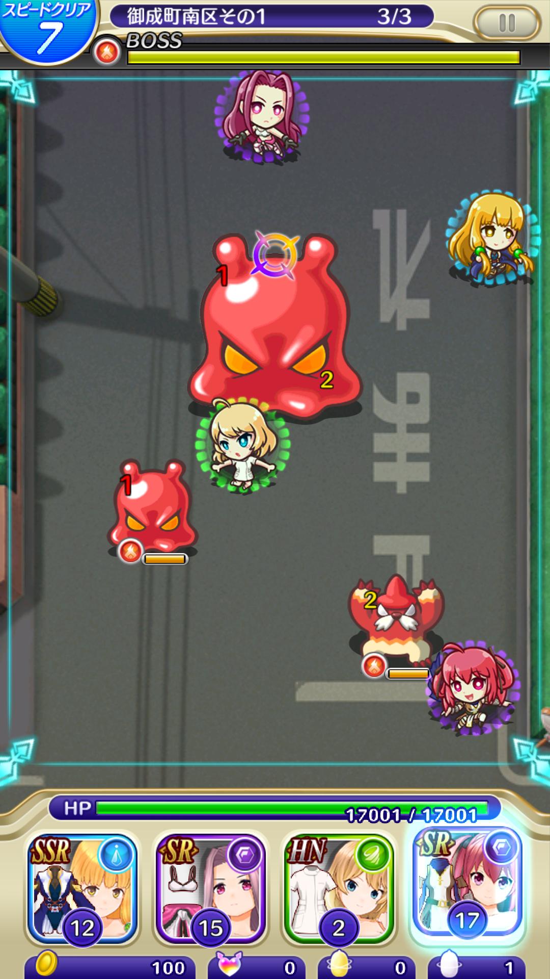 androidアプリ 天衣創聖ストライクガールズ攻略スクリーンショット2
