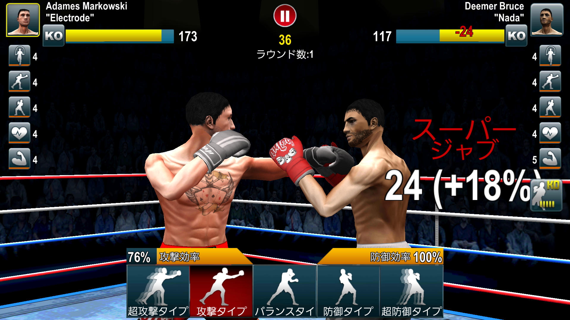 World Boxing Challenge androidアプリスクリーンショット1