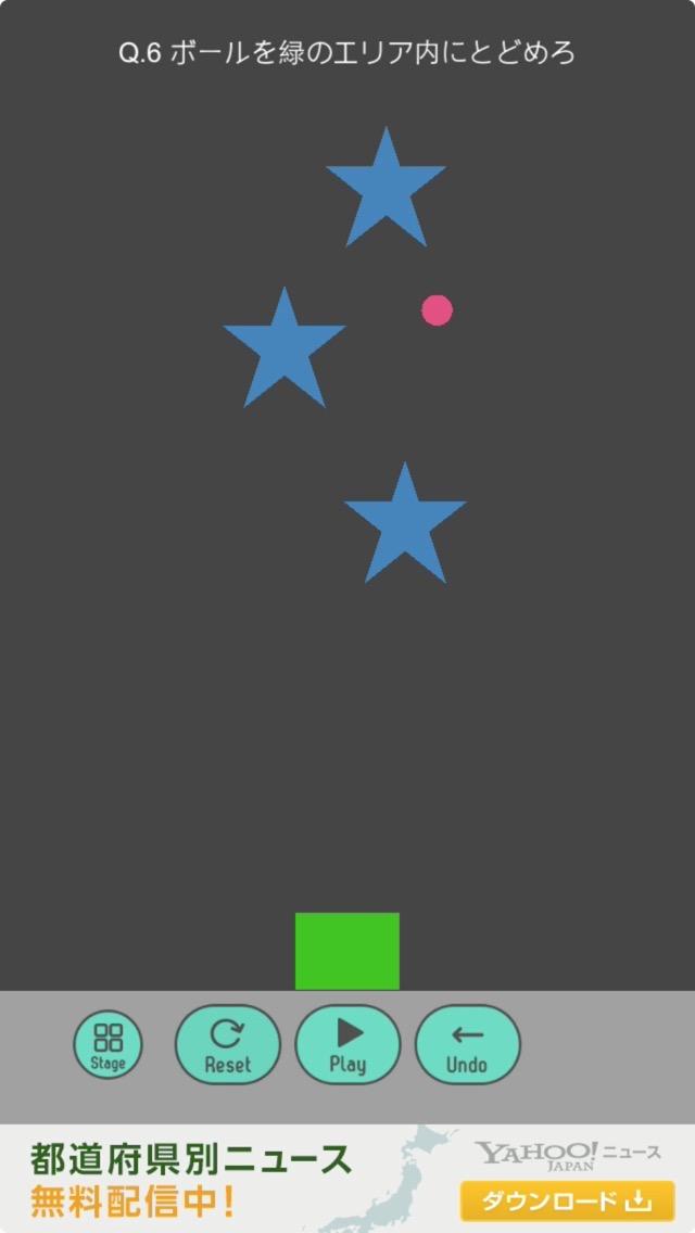 ニュートン androidアプリスクリーンショット1