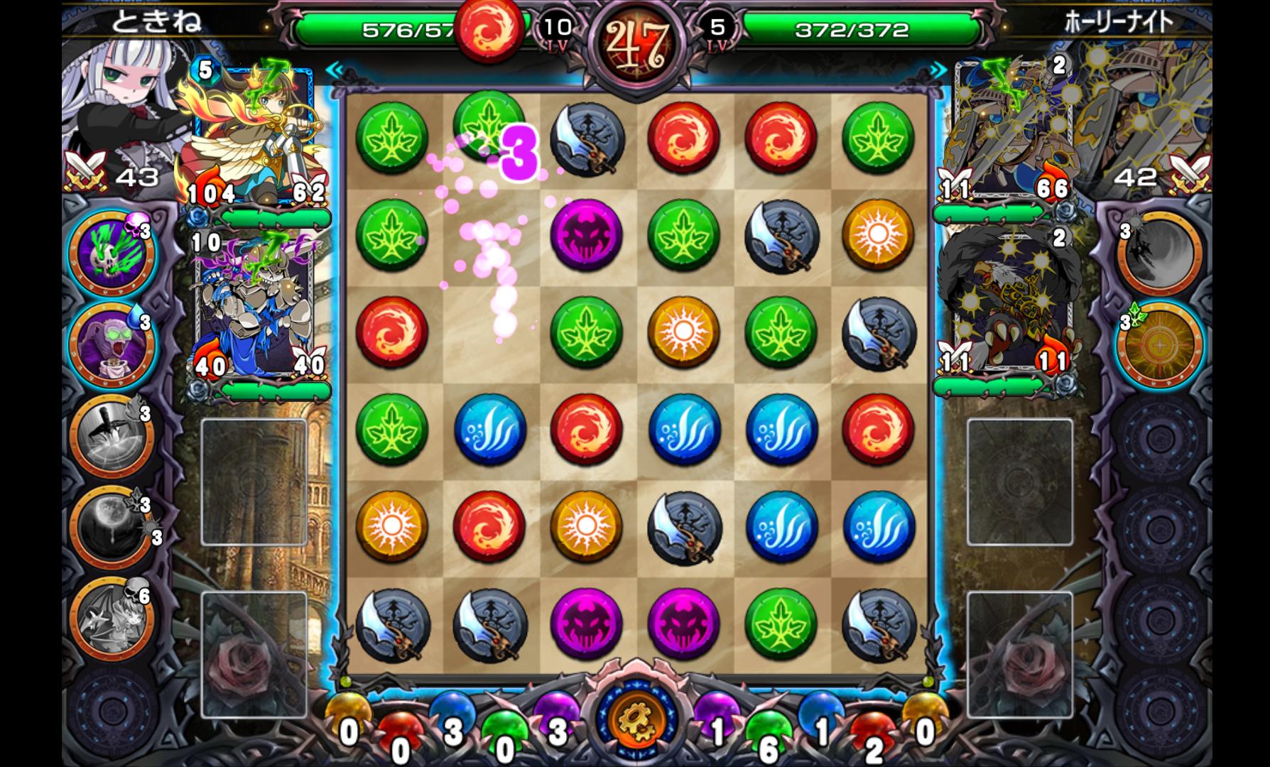 オルタナマジック - バベルの塔 androidアプリスクリーンショット1