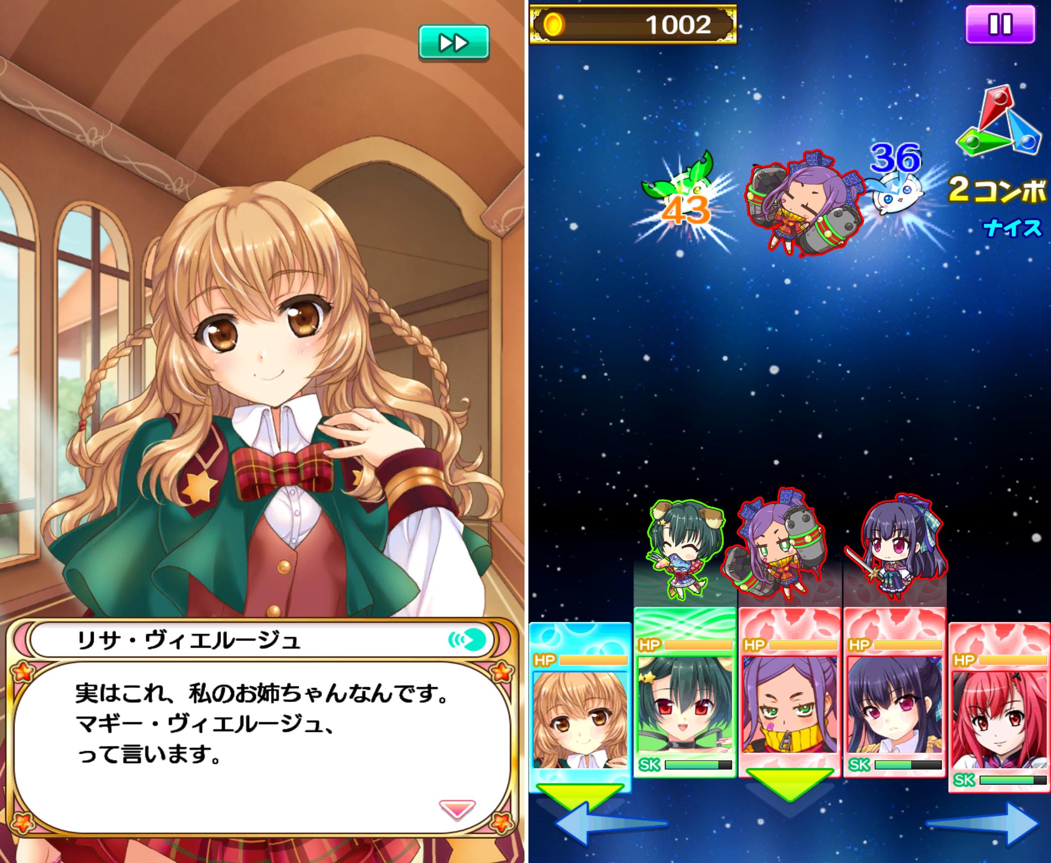 プリスタ「プリンセス オブ スターズ」 androidアプリスクリーンショット1