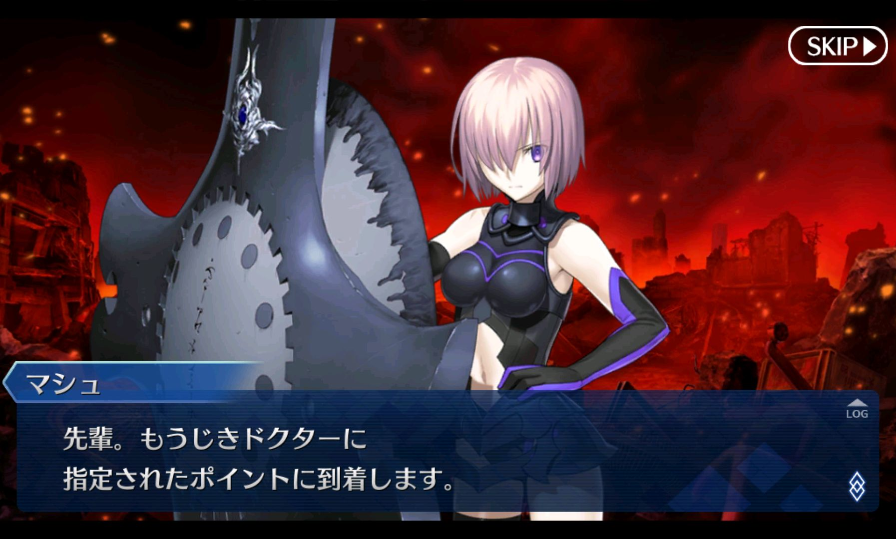 androidアプリ Fate/Grand Order攻略スクリーンショット2