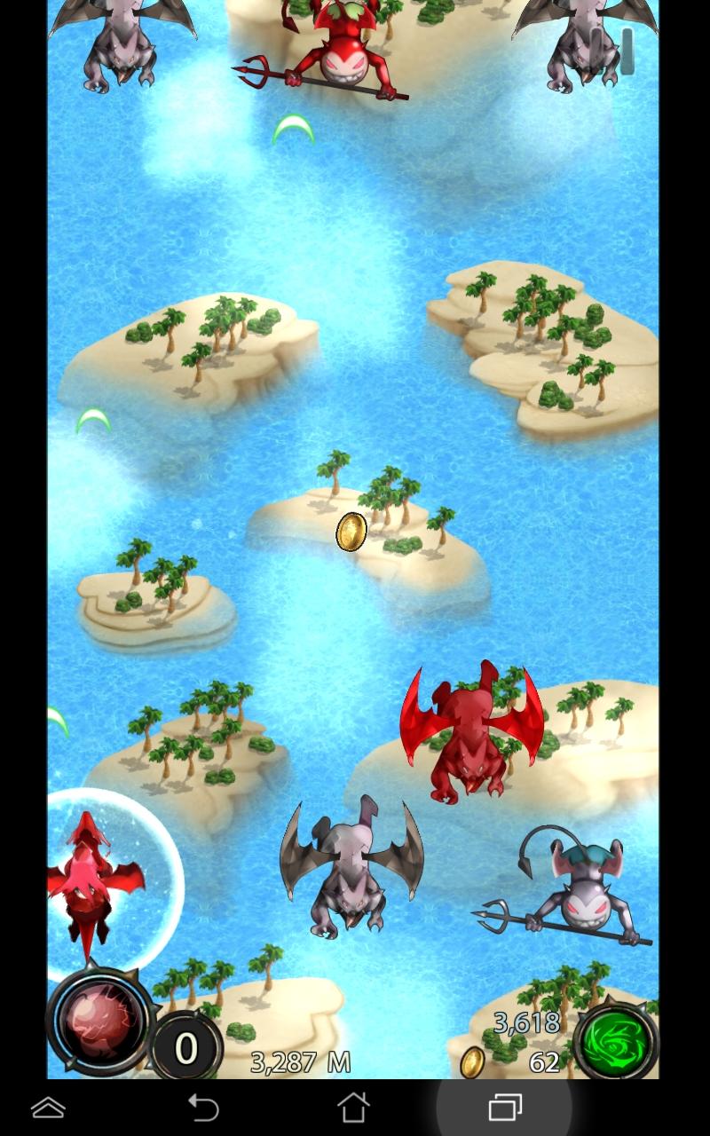 ドラゴンズフライト androidアプリスクリーンショット1