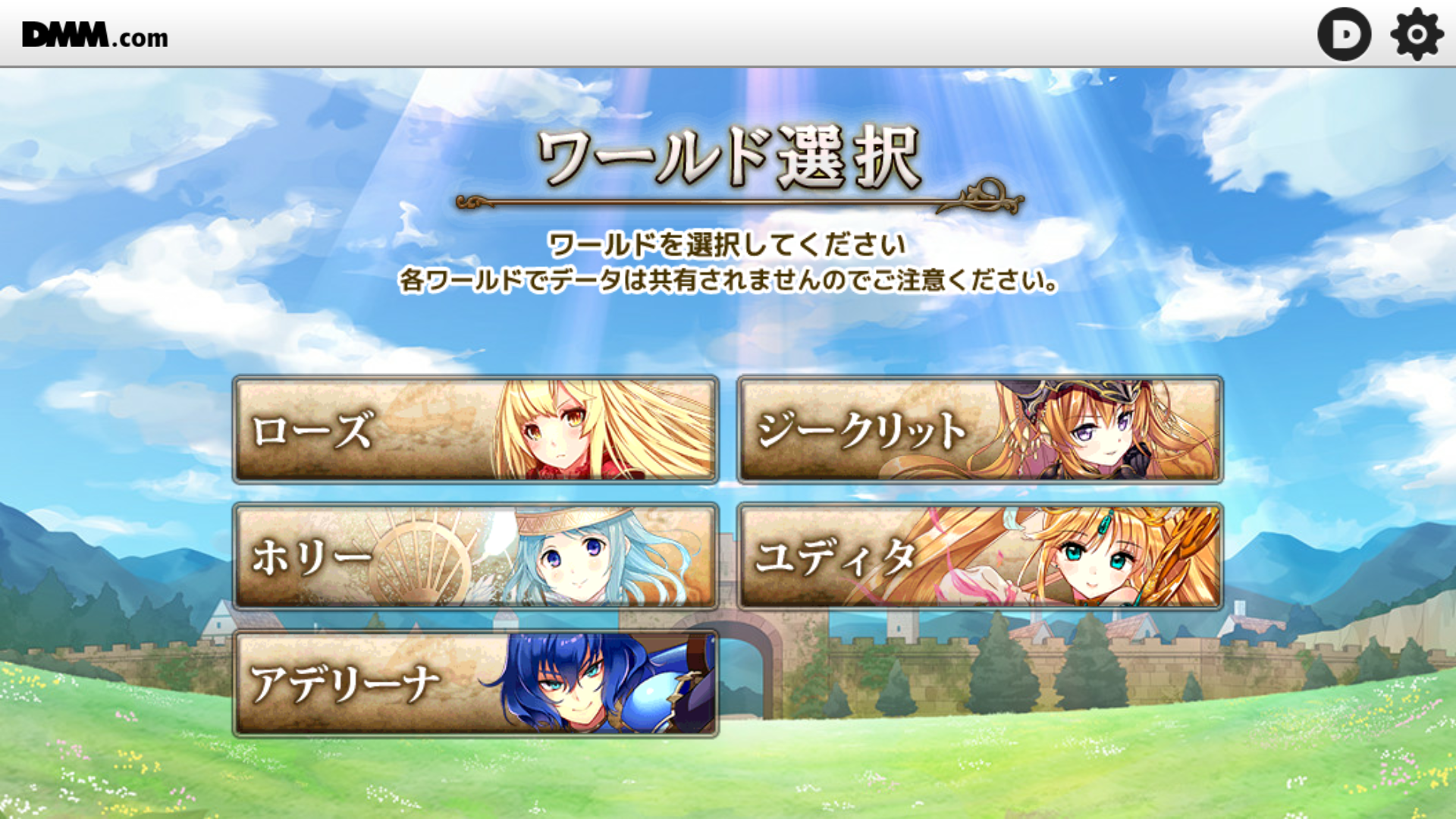androidアプリ かんぱに☆ガールズ攻略スクリーンショット1