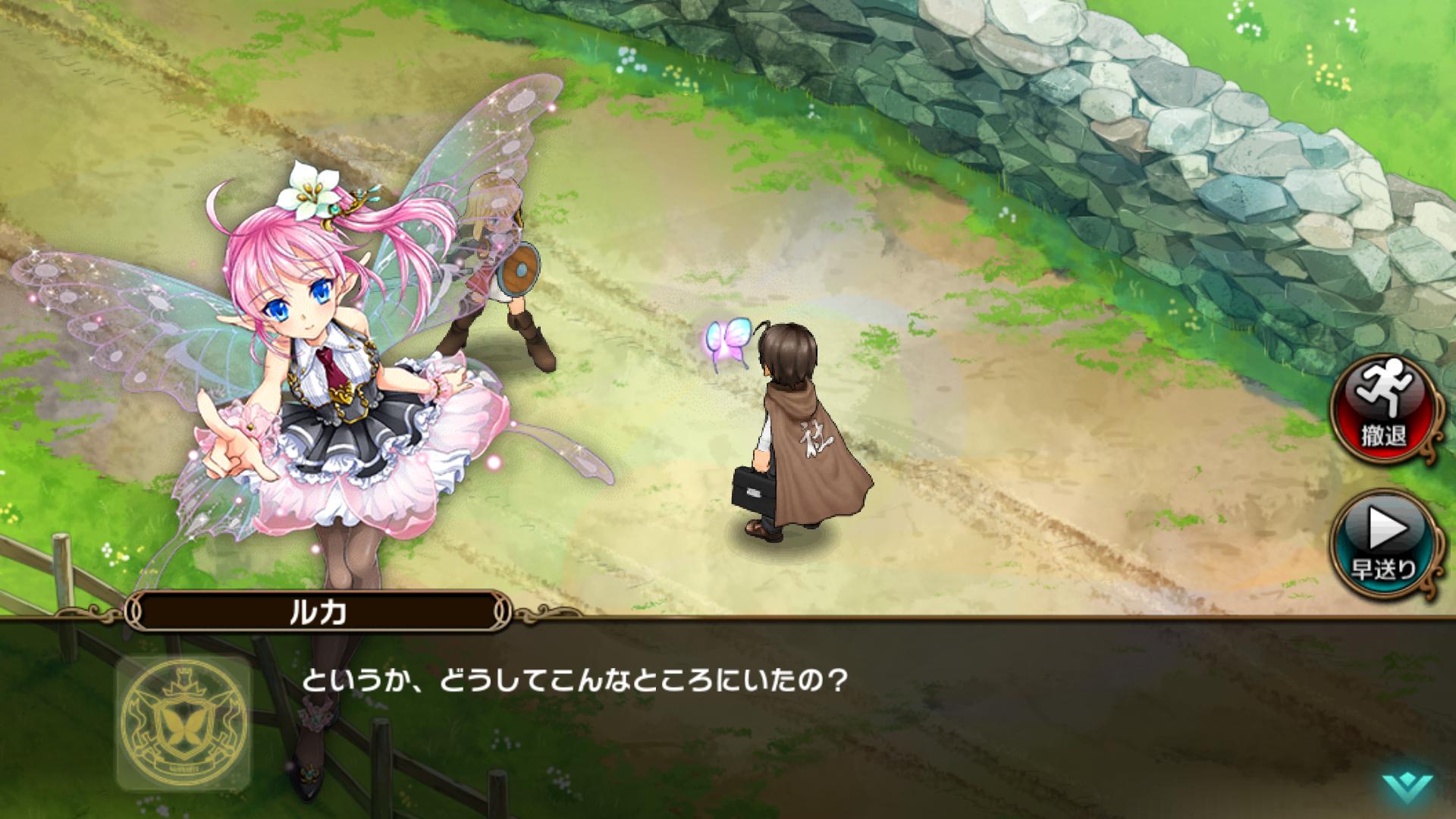 androidアプリ かんぱに☆ガールズ攻略スクリーンショット2