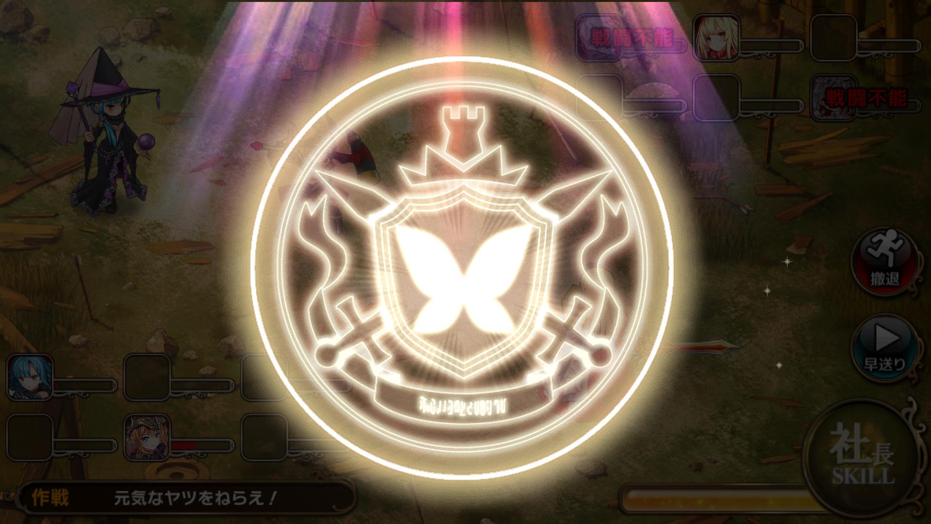 androidアプリ かんぱに☆ガールズ攻略スクリーンショット5