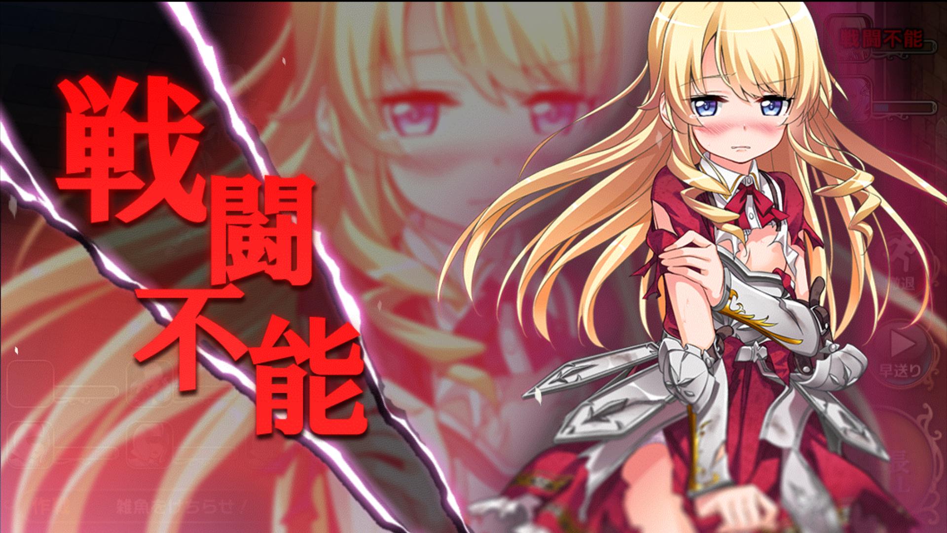 androidアプリ かんぱに☆ガールズ攻略スクリーンショット6