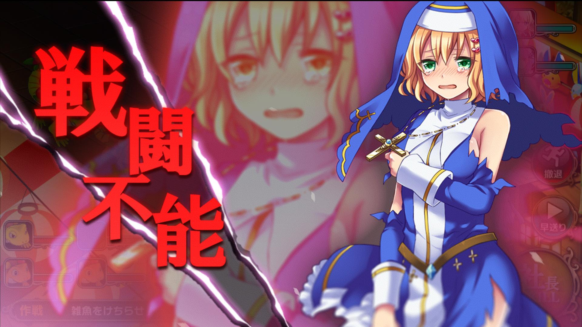 androidアプリ かんぱに☆ガールズ攻略スクリーンショット7