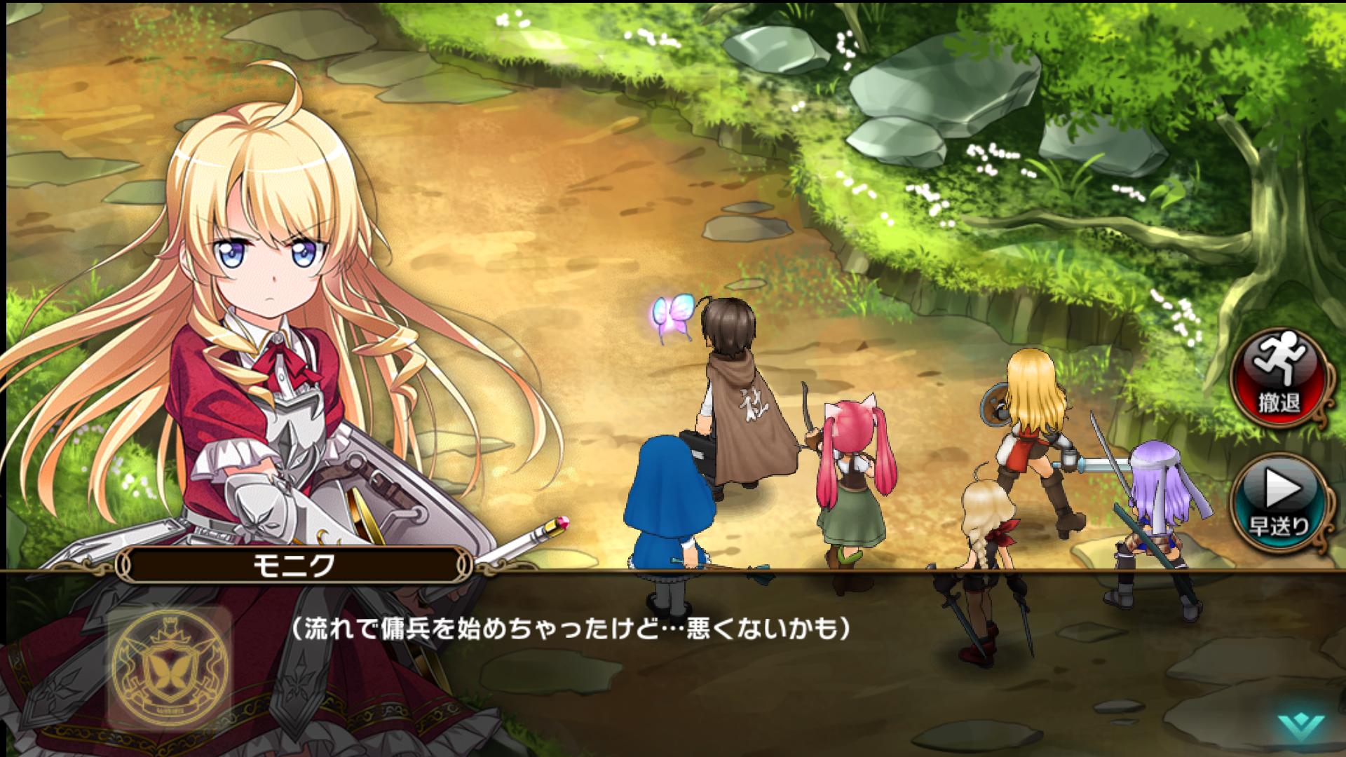 かんぱに☆ガールズ androidアプリスクリーンショット1