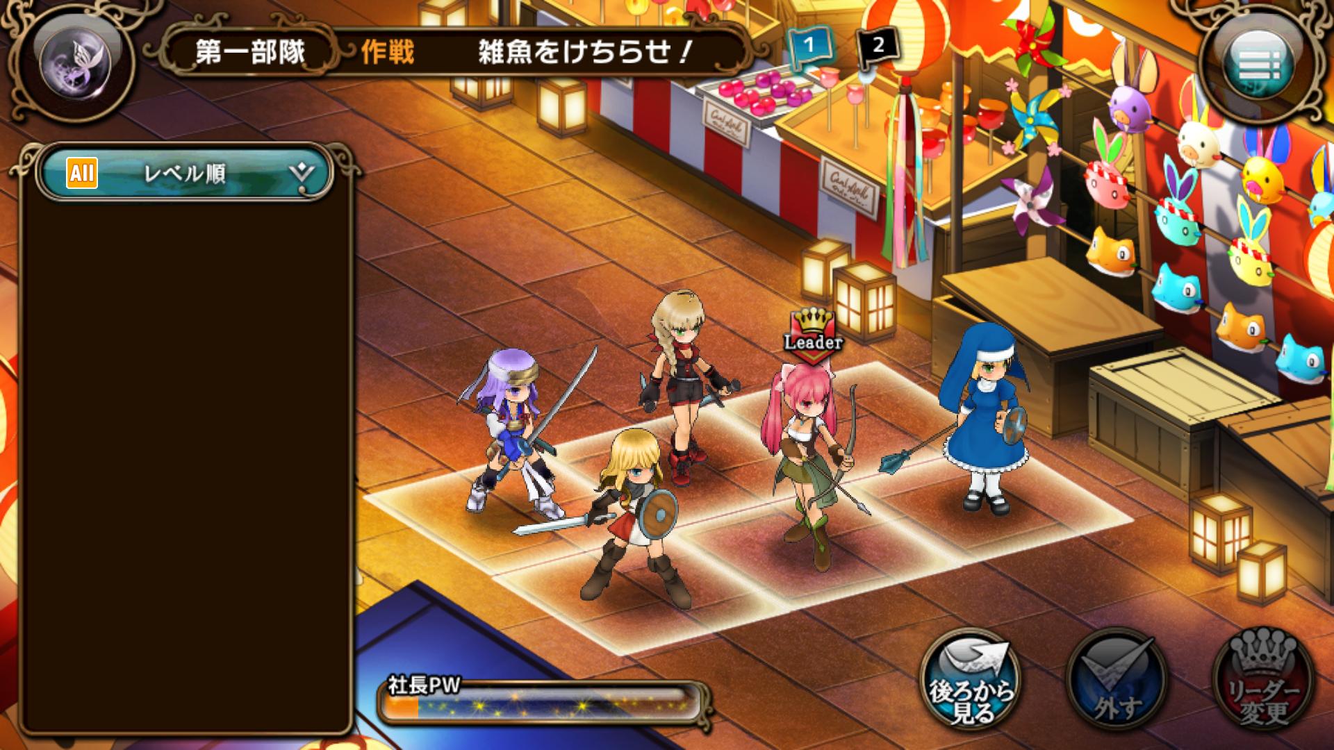 かんぱに☆ガールズ androidアプリスクリーンショット3