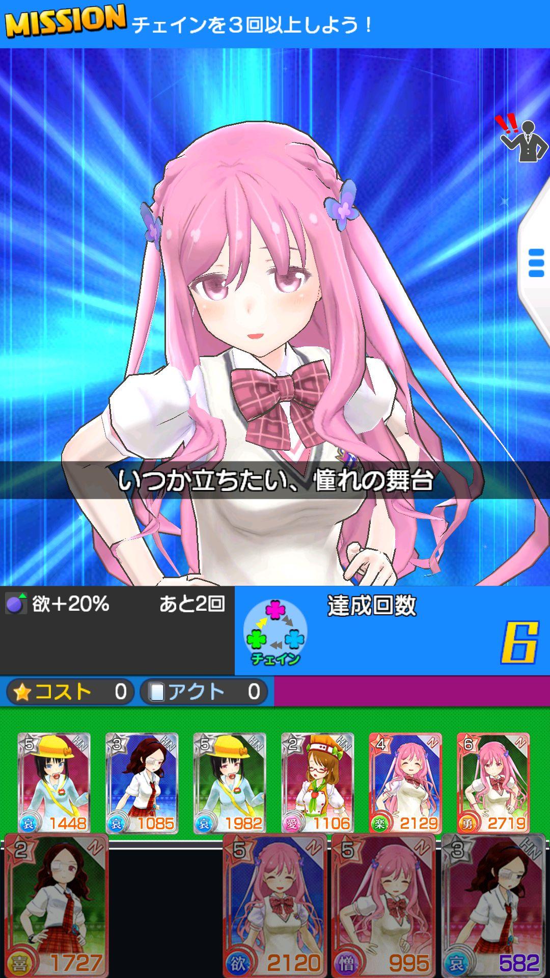 コエスタ androidアプリスクリーンショット1