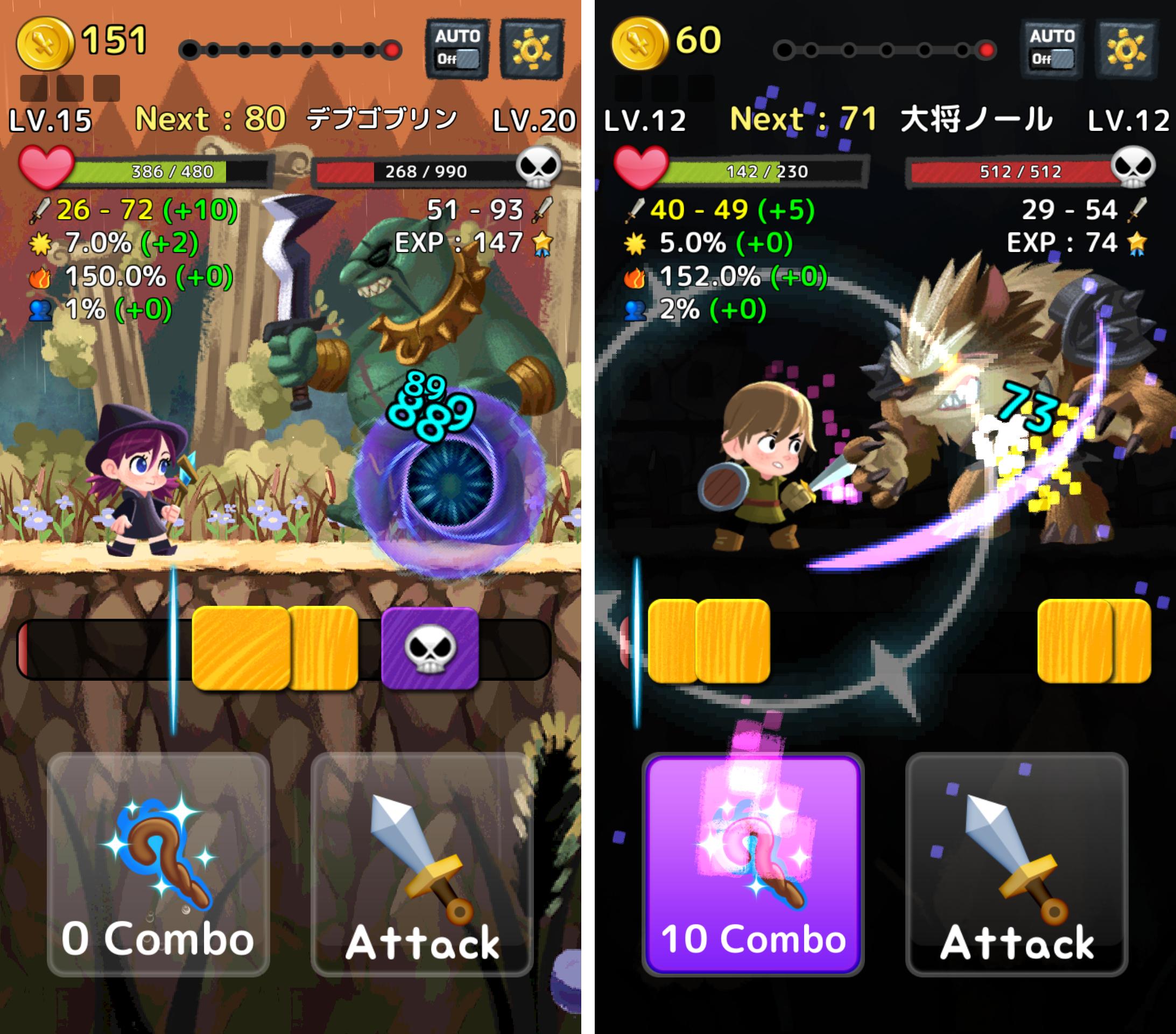 コンボナイト androidアプリスクリーンショット1