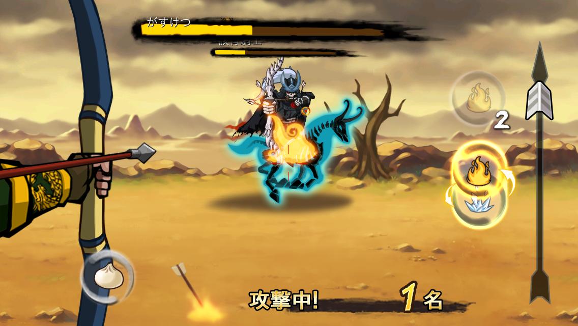 LINE ヤブサメ決戦クロニクル androidアプリスクリーンショット1