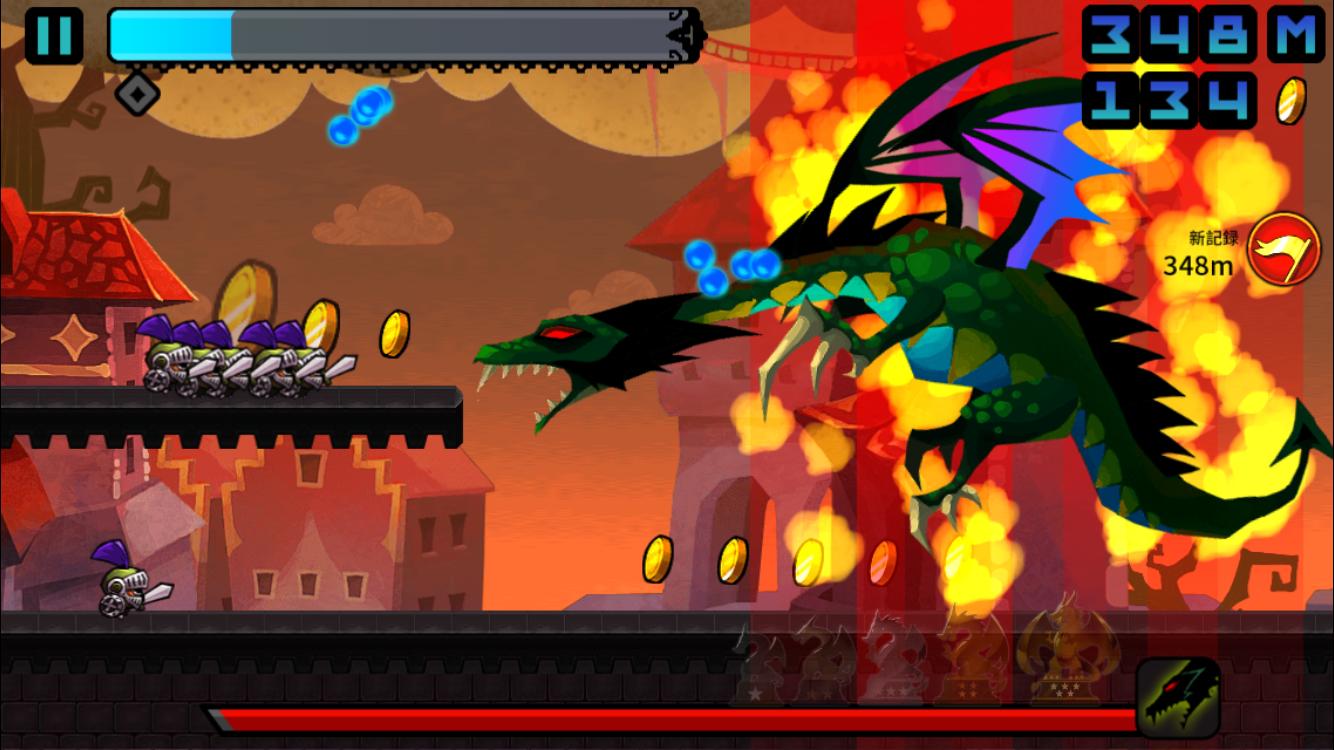 ドラゴン近すぎ!ドラチカ androidアプリスクリーンショット1