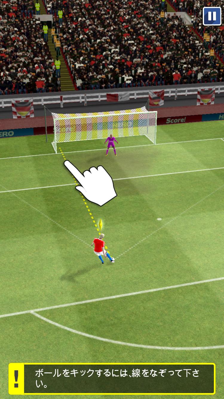 Score! Hero androidアプリスクリーンショット1