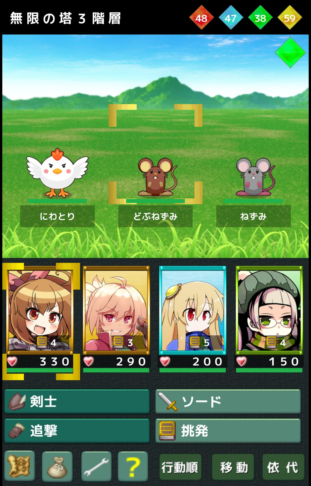 TowerofInfinity androidアプリスクリーンショット1