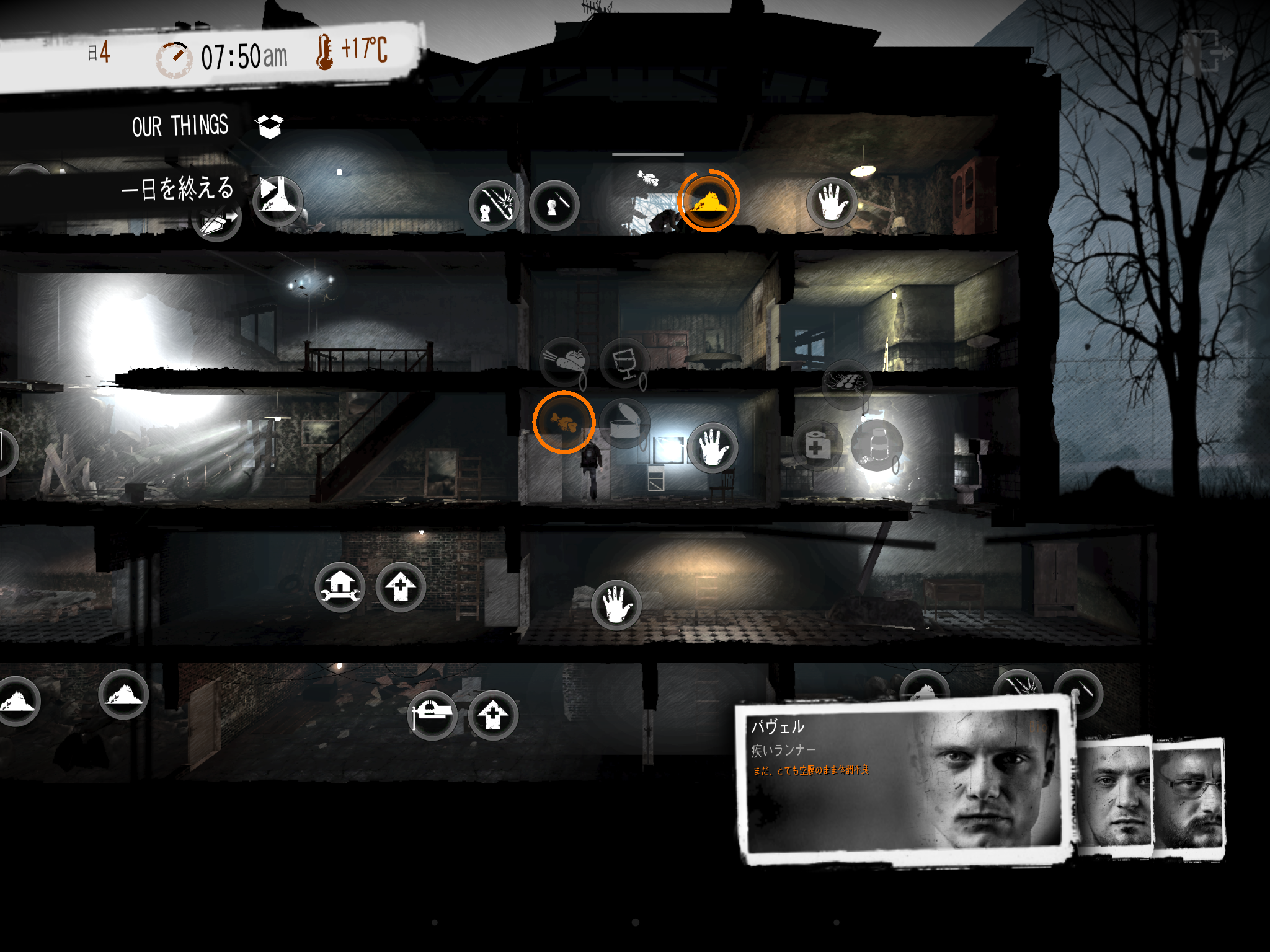 This War of Mine androidアプリスクリーンショット1