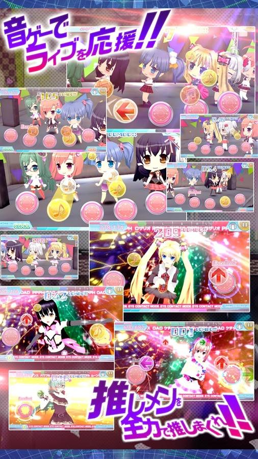 androidアプリ スマイル☆シューター Dear my Dream攻略スクリーンショット8