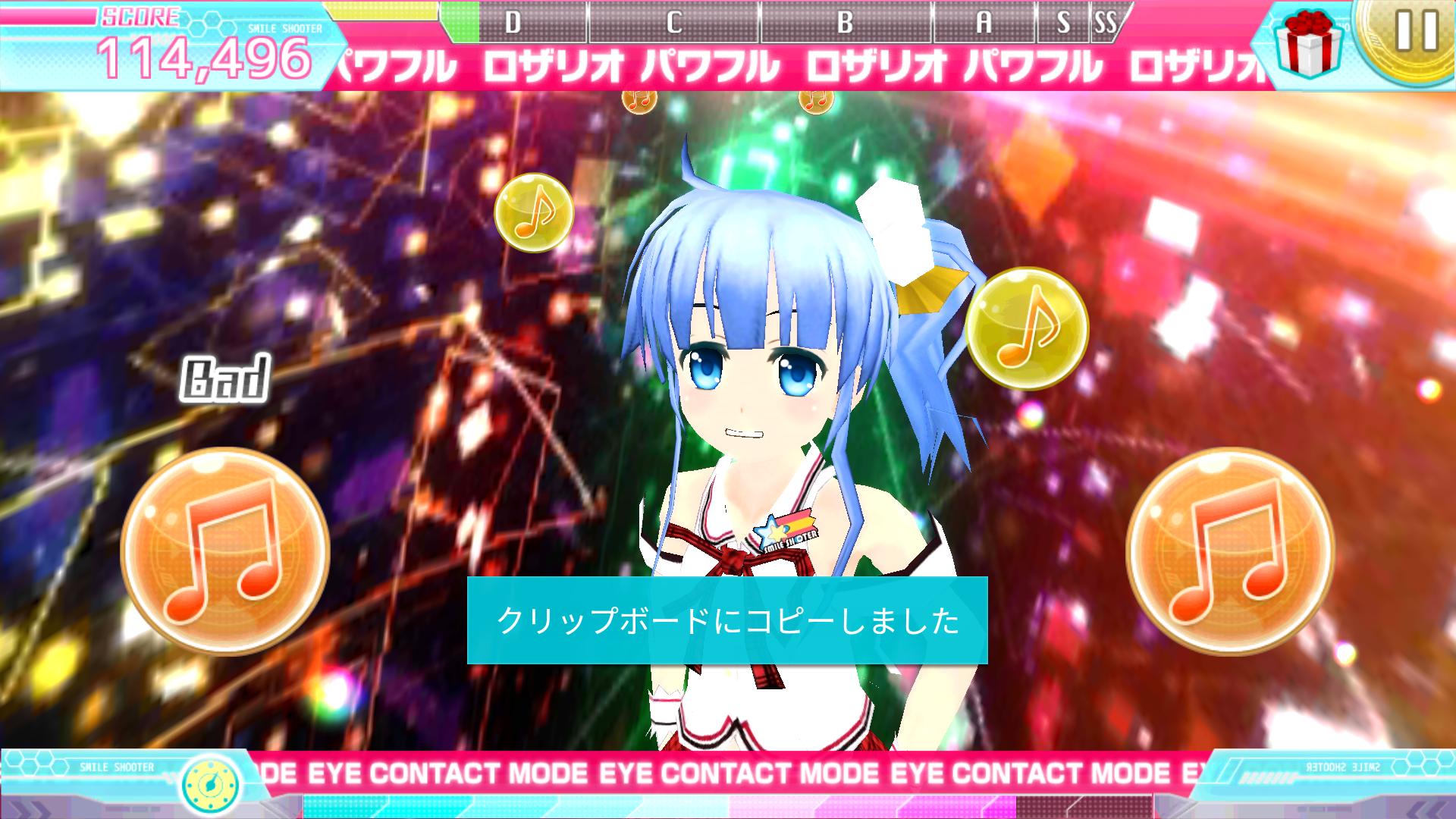 スマイル☆シューター Dear my Dream androidアプリスクリーンショット2