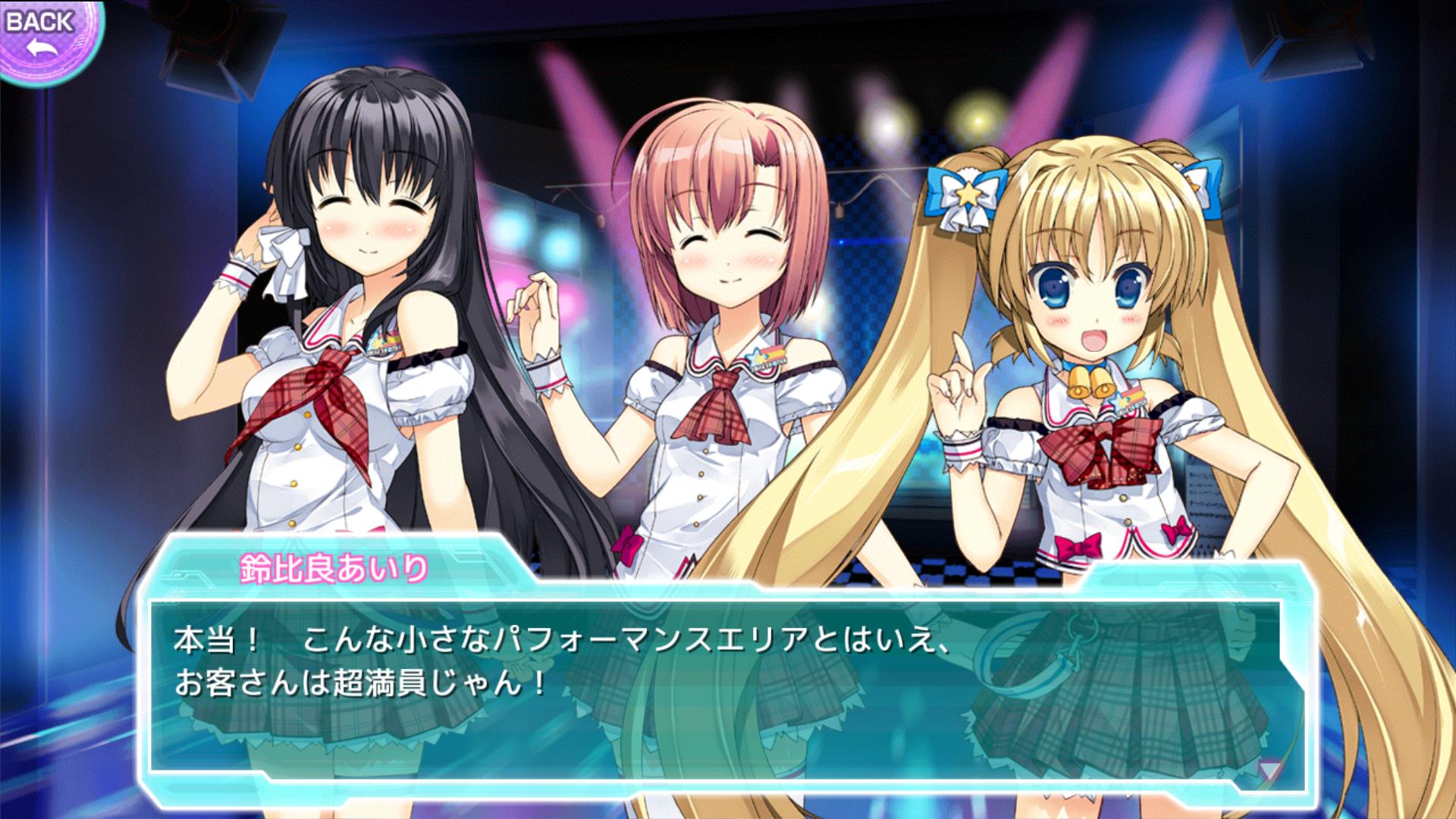 スマイル☆シューター Dear my Dream androidアプリスクリーンショット3