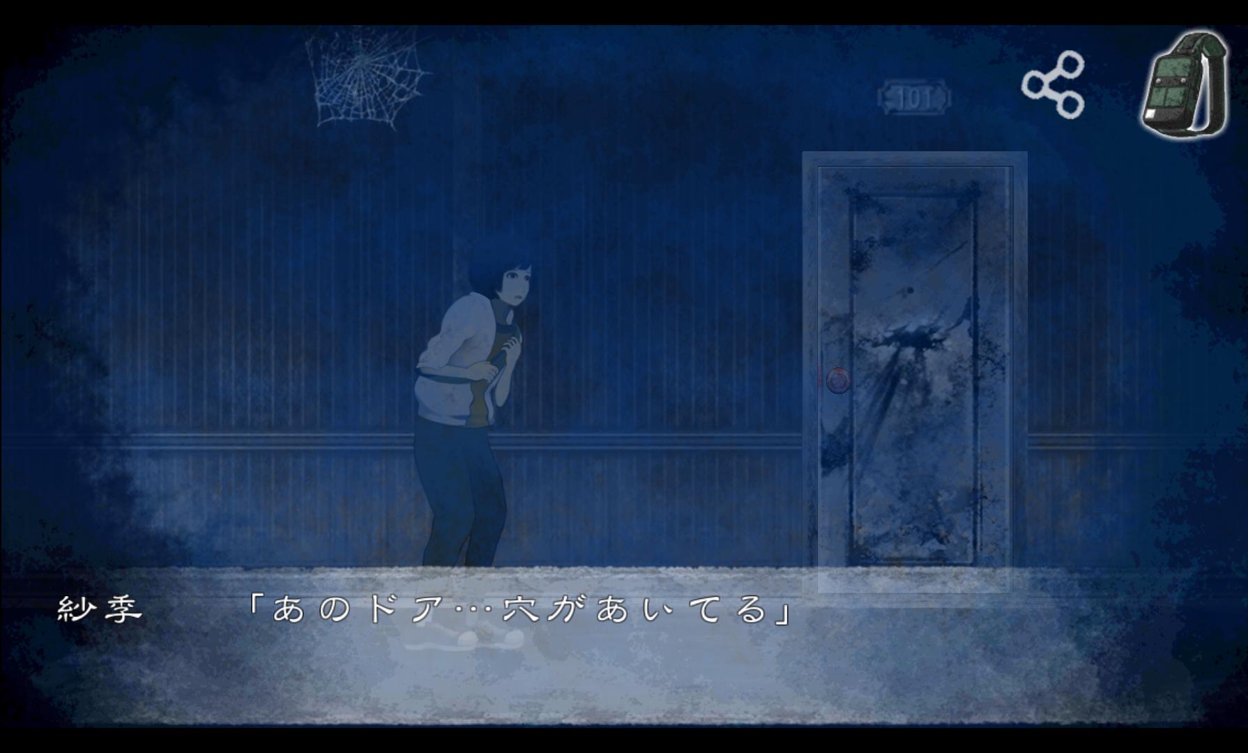 ホラー夏休み - 呪われた廃虚からの脱出 - androidアプリスクリーンショット1