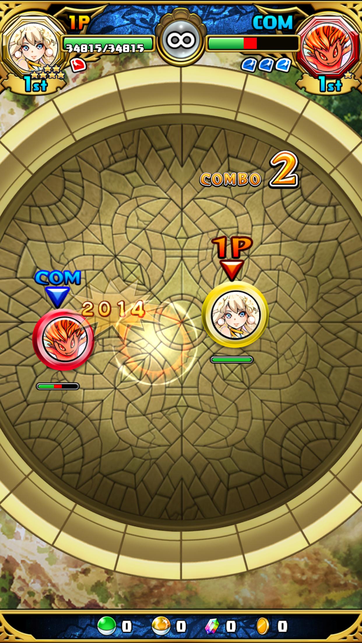 ベーモンキングダム androidアプリスクリーンショット1