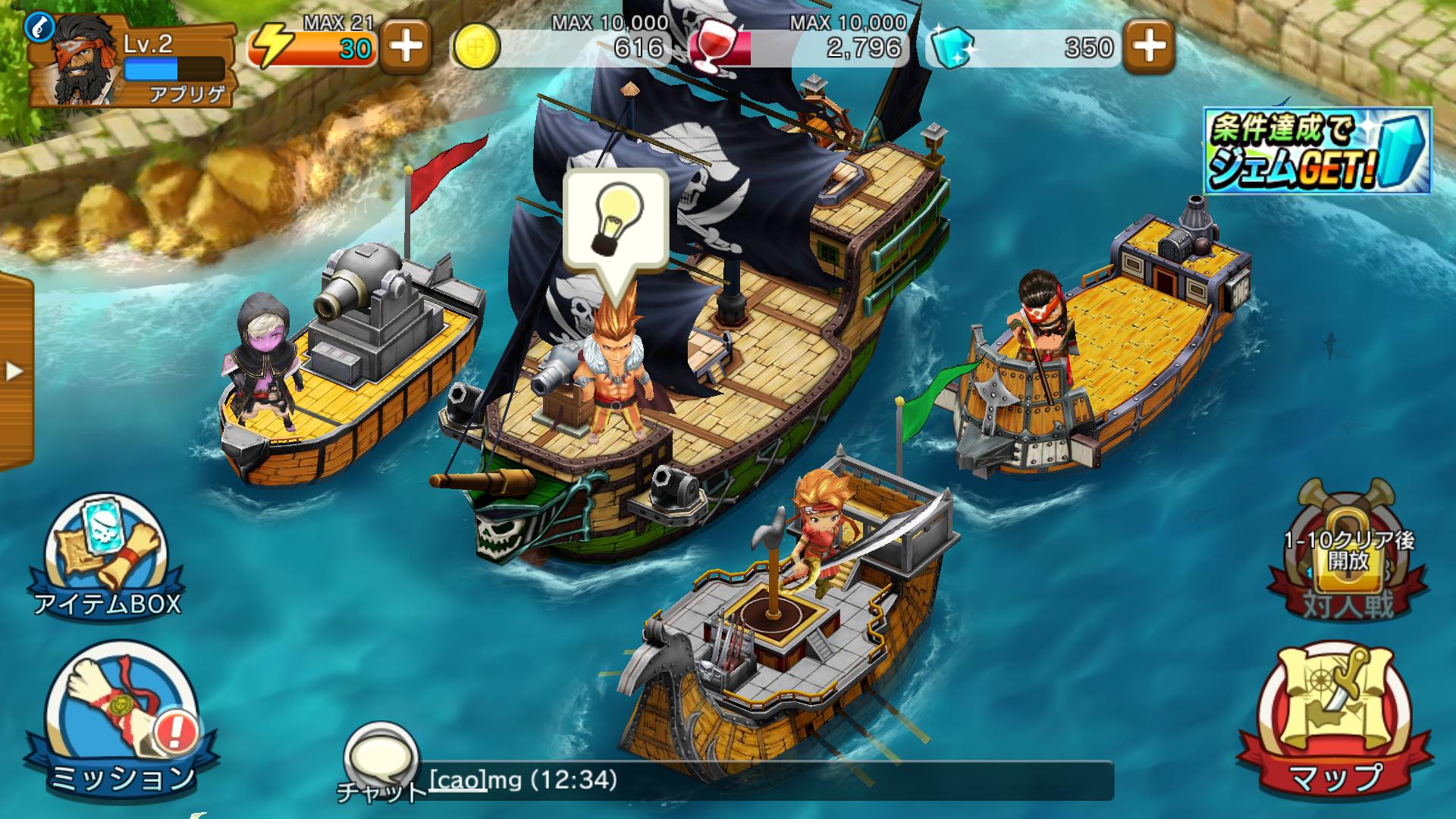 戦の海賊(センノカ) androidアプリスクリーンショット1