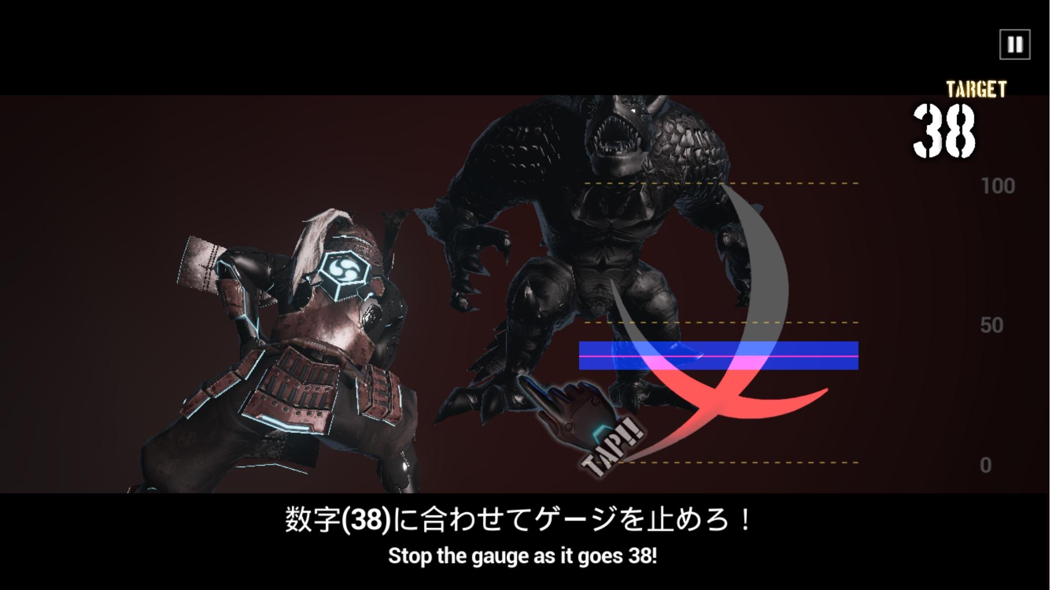 androidアプリ ATTACK ON KAIJU 2 - 進撃の巨獣2攻略スクリーンショット2