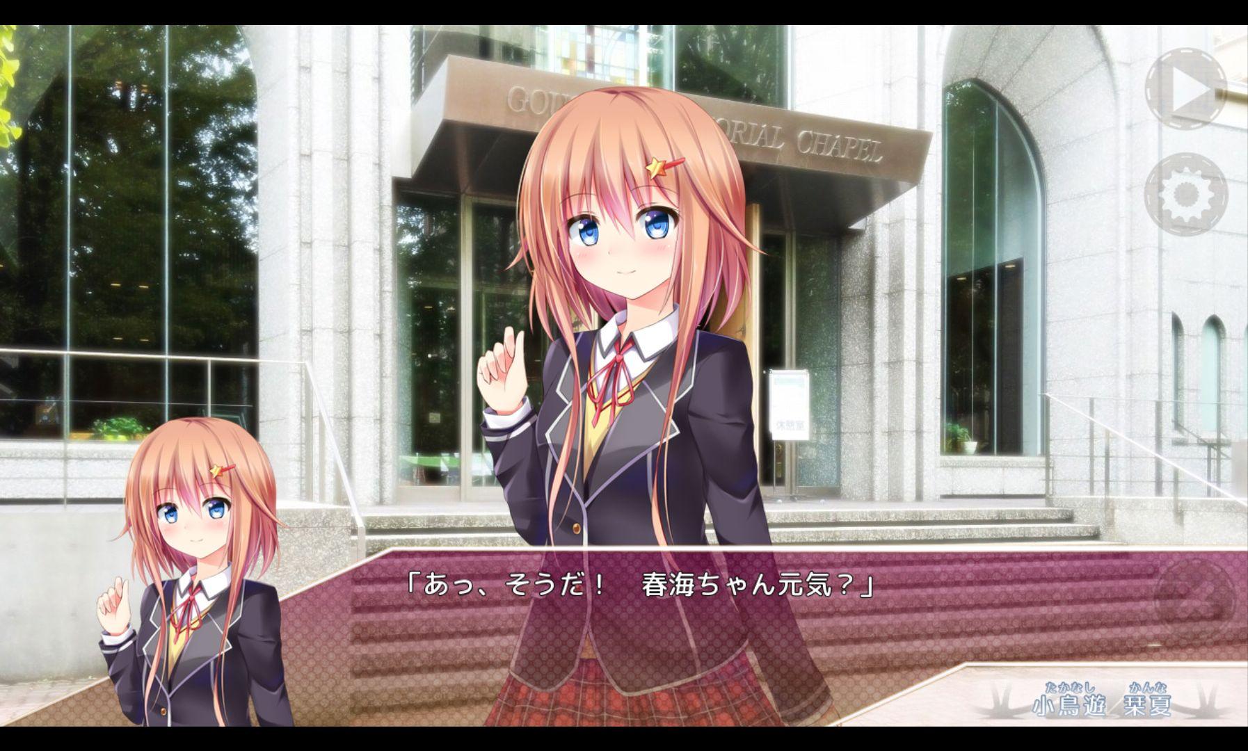 黄昏ウィズ - Twilight Invocation - androidアプリスクリーンショット2