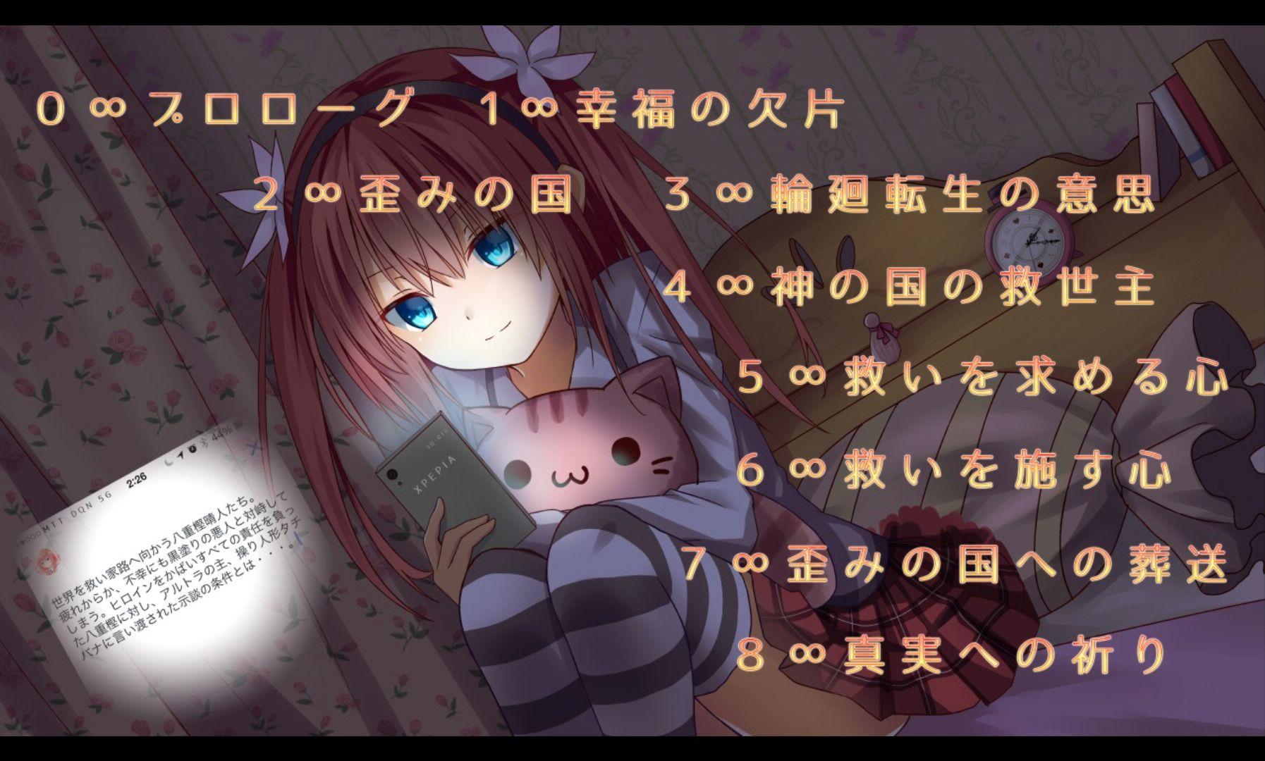 黄昏ウィズ - Twilight Invocation - androidアプリスクリーンショット3