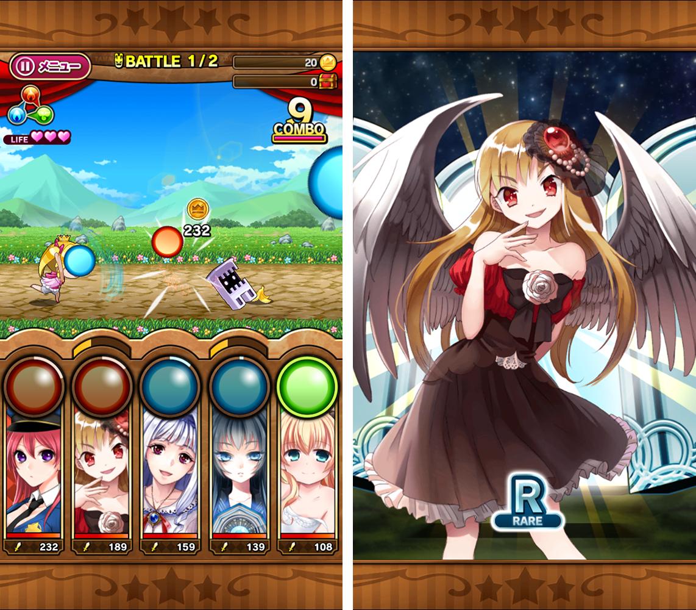 たまの休みは姫さまと! androidアプリスクリーンショット1
