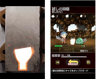 タップスミス androidアプリスクリーンショット1
