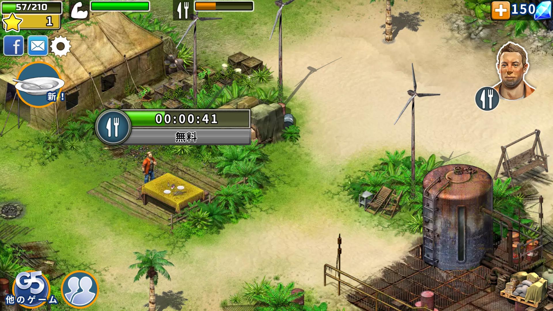 Survivors:クエスト androidアプリスクリーンショット1