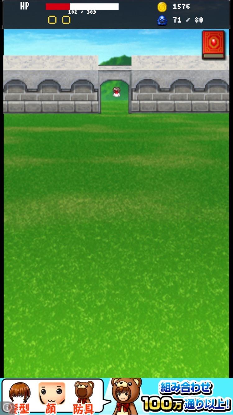 androidアプリ クラッシュ勇者攻略スクリーンショット7