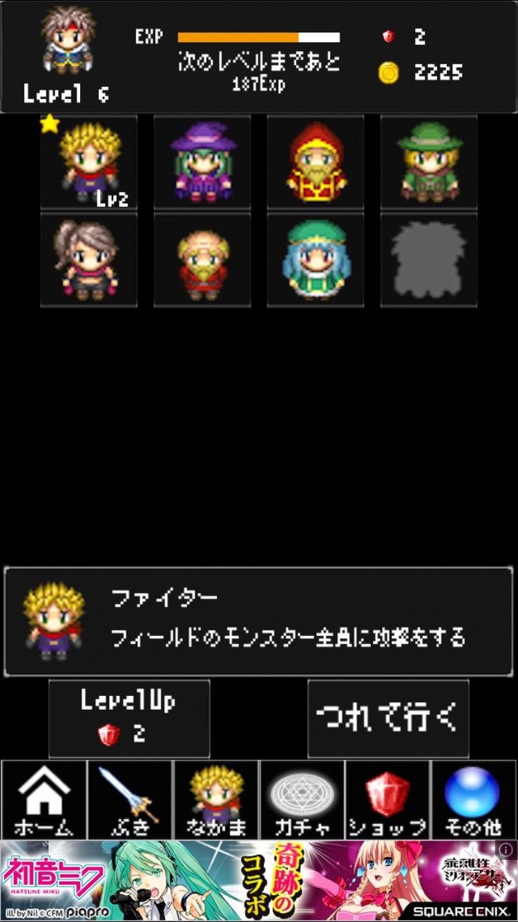 クラッシュ勇者 androidアプリスクリーンショット2