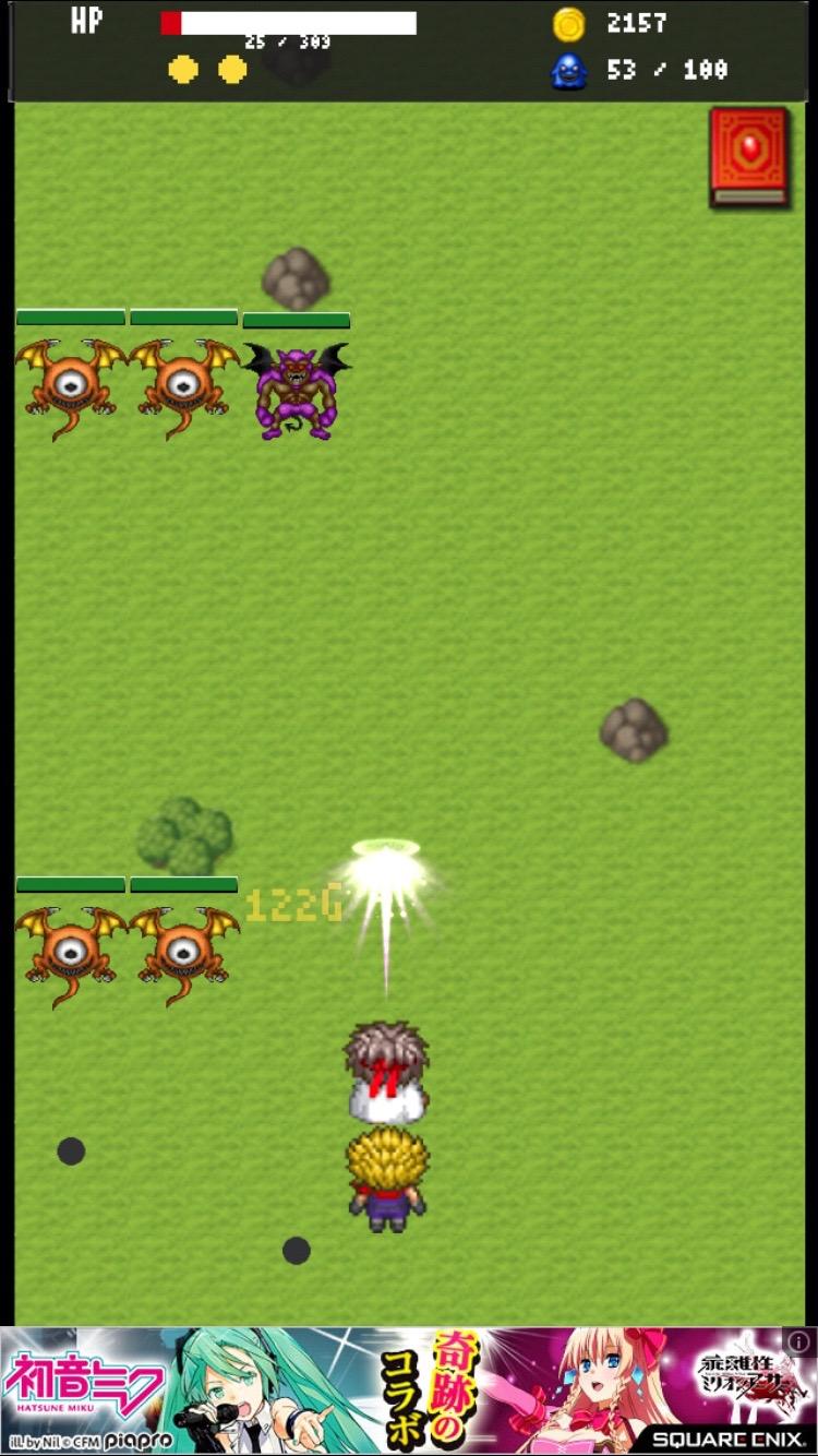 クラッシュ勇者 androidアプリスクリーンショット3